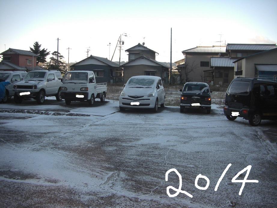 ファイル 1313-1.jpg