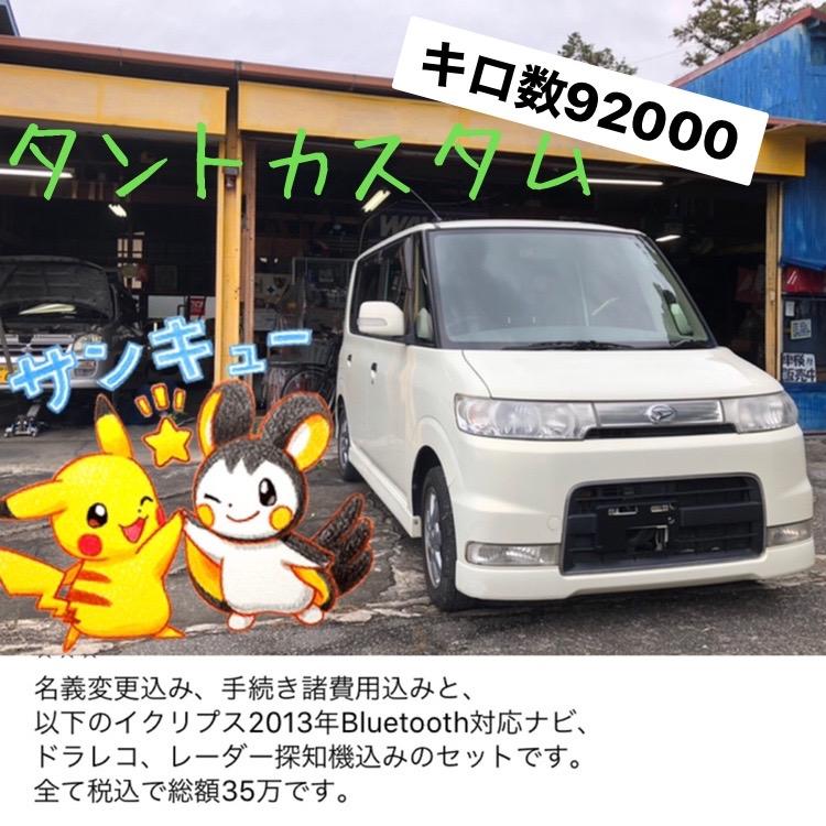 20200000anbaichuunosharyousaishin20200902.JPG