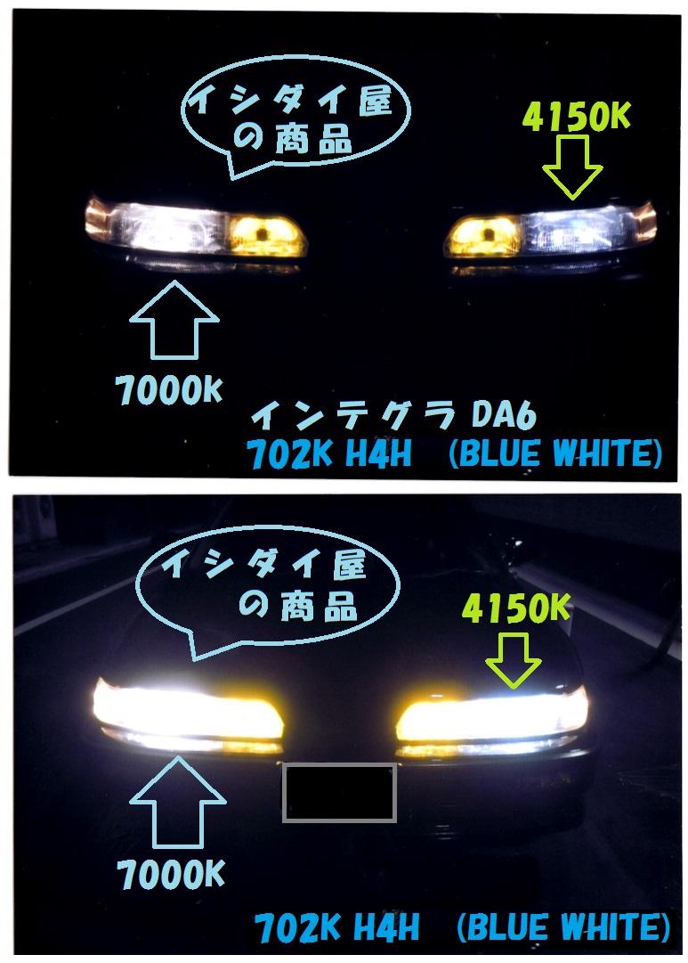 2020052728tokyo702kironochigai.jpg