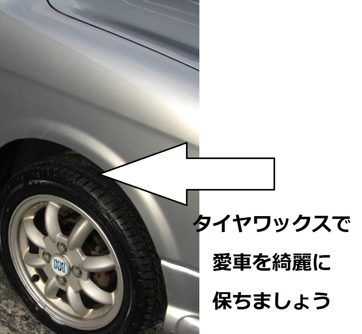 CIMG4521.JPG
