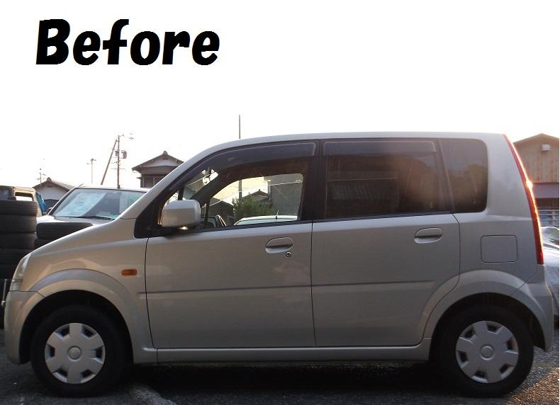 before20200809move.JPG