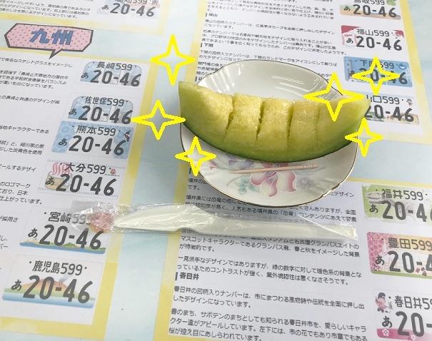 gotouchinannba.jpg