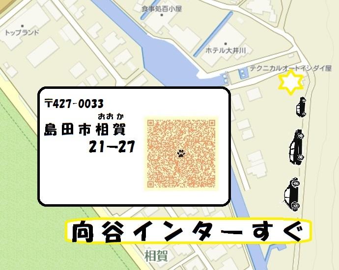 ishidaiyanoooka.jpg