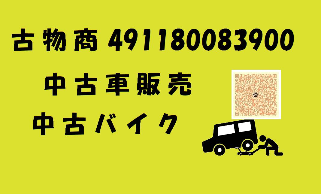 ishidaiyanoshoumei.png