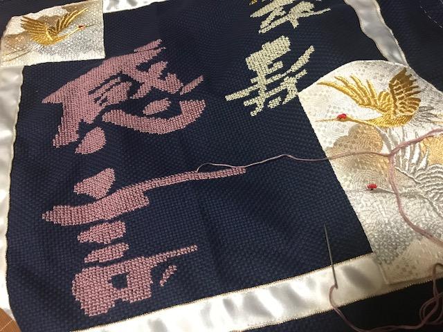 keirounohi2.jpg