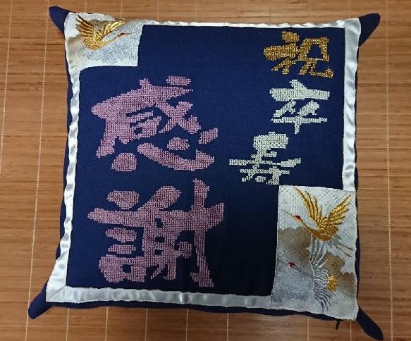 keirounohi3.jpg