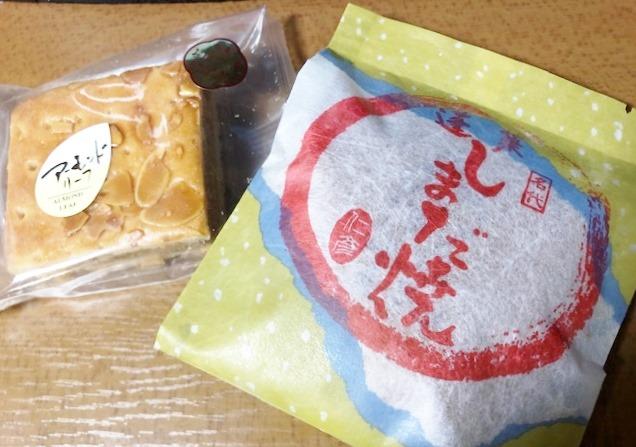 わわ和菓子