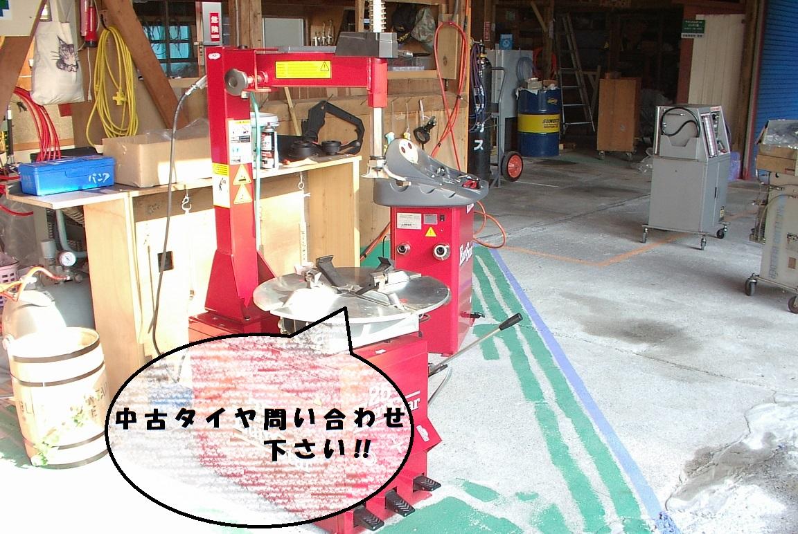 taiyakoukanmodouzo.jpg