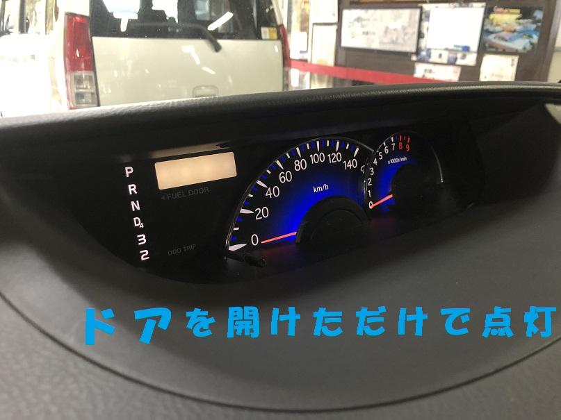 tantokasutamu20200222.jpg