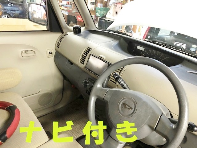 tantoshironyuukoshimashita0821.jpg