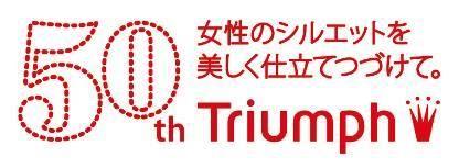 triumphrogo.jpg