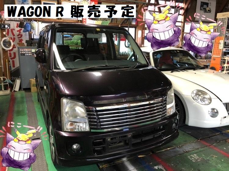 wagonr20192020.JPG
